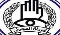 الشرطة السودانية تدعو إلى توحيد كلمة أهل السودان من أجل توافق يعزز الانتقال السلمي للسلطة