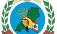 وزارة الزراعة تنفي صحة بيان نسب اليها حول انتشار مرض مميت يسمى بالليشمانيا