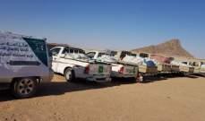 8 شاحنات إغاثية من مركز الملك سلمان للإغاثة وصلت إلى الجوف اليمنية