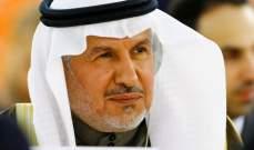 مستشار الملك السعودي عبدالله الربيعة وصل إلى بيروت
