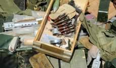 الجيش السوري يعثر على أسلحة من مخلفات الإرهابيينبريف درعا