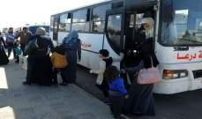 """""""سانا"""": عودة دفعة جديدة من """"المهجرين"""" من مخيمات اللجوء في الأردن عبر مركز نصيب"""