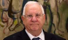 الرئيس الإسرائيلي: نتمنى أن تظل نوتردام خالدة