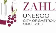 بلدية زحلة: تخصيص 7000 م من مساحة الملعب البلدي لبناء المجمع الجامعي