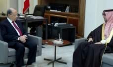 عون تلقى من القيادة السعودية رسالة تعزية بالبطريرك صفير