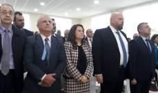 عطاالله في افتتاح المؤتمر البلدي الأول لقضاء الكورة: نعمل يدا واحدة بعيدا عن الانتماءات السياسية