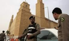 الأمن السعودي أفرج عن 10 مصريات قبض عليهن أثناء مزاولتهن مهنة التدريس