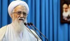 خطيب جمعة طهران المؤقت:أميركا والصهاينة والسعودية يبحثون عن إجماع ضد إيران
