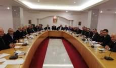 المجلس الأعلى لطائفة الروم الكاثوليك: لوقف الهدر الحاصل وتحمل المسؤولية