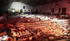 مقتل 13 شخصا بانهيار جدار كنيسة في جنوب أفريقيا