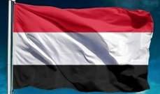 """حكومة اليمن طالبت الأمم المتحدة باتخاذ إجراءات رادعة ضد """"أنصار الله"""""""