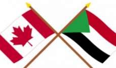 خارجية كندا دعت سلطات السودان لرفع حالة الطوارئ: المجلس العسكري الانتقالي غير شرعي