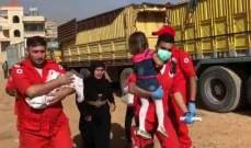 الصليب الأحمر اللبناني يسعف ويقدم خدمات طبية لعائدين إلى سوريا