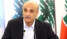 جعجع استنكر محاولة إغتيال الحمدالله:محاولة لضرب مسار المصالحة الفلسطينية