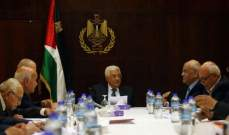 الرئاسة الفلسطينية: سنتخذ قرارات مصيرية حال تواصل اعتداءات إسرائيل