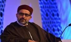 مسؤول ليبي: أرحب بتجديد التزام المجتمع الدولي بإجراء الانتخابات بـ2018