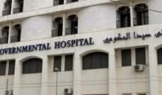 هذا ما جرى في مستشفى صيدا الحكومي للمرة الاولى في تاريخه