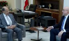 الرئيس عون استقبل جوزيف أبو فاضل: سيطرح أفكاراً في جلسة الاثنين تكون بمثابة قيمة مضافة على الموازنة