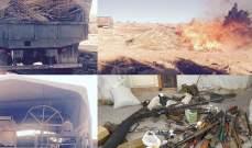 الجيش: ضبط أطنان من حشيشة الكيف وأسلحة حربية وذخائر في الهرمل