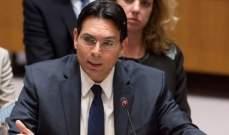 سفير اسرائيل بالأمم المتحدة:وضعنا حماس في الزاوية وكشفنا وجهها الحقيقي