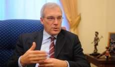 مسؤول روسي: نعول على عدم مشاركة الناتو في استفزازات سلطات أوكرانيا