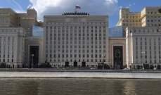 """الدفاع الروسية: """"النصرة"""" تستعد للقيام باستفزازات في إدلب باستخدام مواد كيميائية"""
