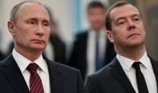 بوتين رشح ديمتري مدفيديف لمنصب رئاسة الحكومة
