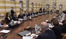 اوساط سياسية للأنباء: نخشى على التضامن الحكومي في ظل التفرد الوزاري