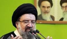 خاتمي: هجوم الغرب لايستهدف ايران فحسب وانما الاسلام