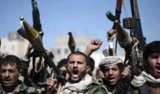 """سبوتنيك: """"أنصار الله"""" تسيطر على جبل القيم الاستراتيجي في محافظة حجة"""