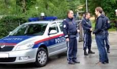 شرطة النمسا: إخلاء كاتدرائية في وسط فيينا بعد تحذير من وجود قنبلة