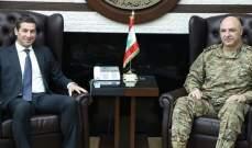 قائد الجيش بحث مع معلوف والبعريني بالأوضاع العامة والتقى محافظ الجنوب