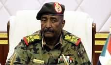المجلس العسكري بالسودان يحيل جميع الضباط برتبة فريق بالمخابرات للتقاعد