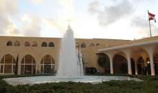 بومبيو وصل الى قصر بعبدا للقاء الرئيس ميشال عون