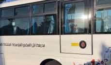 USAID قدمت 7 حافلات لنقل طلاب المدارس الرسمية في قضاءي مرجعيون وحاصبيا