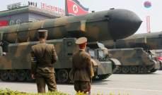 مسؤول أميركي: فرض حزمة عقوبات إضافية ضد كوريا الشمالية