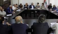 لقاء الجمهورية: الاعتراف بسيادة إسرائيل على الجولان يخالف القانون الدولي