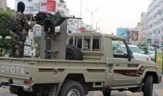 الحكومة اليمنية تتهم الحوثيين بمسرحية جديدة في الحديدة