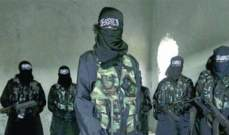 من يبقي داعش على قيد الحياة؟