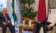 أمير قطر التقى رئيس فلسطين وبحثا بآخر المستجدات وبتطوير العلاقات الثنائية