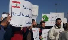 اعتصام للناجحين في مباريات مجلس الخدمة المدنية في بعبدا
