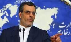 أنصاري من عين التينة: على دول المنطقة أن تنسجم من اجل الدفاع عن مصيرها