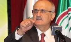 علي خليل: لاجراء الانتخابات النيابية في موعدها مهما كلف الامر