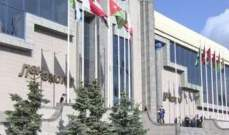 """انطلاق معرض """"ارابيا اكسبو"""" بموسكو بمشاركة أنشطة الأعمال الروسية العربية"""