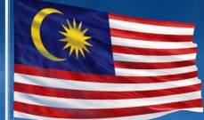 نيابة ماليزيا رفضت الإفراج عن فيتنامية متهمة بقتل أخ زعيم كوريا الشمالية