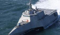 البحرية الأميركية: ضم سفينة متطورة لأسطولنا البحري