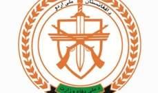 دفاع أفغانستان:مقتل قائد عسكري لطالبان في ننغرهار كان يشكل تهديدا للمدنيين