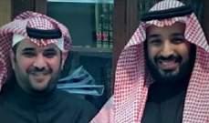 وول ستريت: ولي العهد السعودي يواصل الاتصال بالقحطاني ويصفه بمستشاره