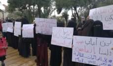 النشرة: اهالي موقوفي عبرا يعتصمون في صيدا للمطالبة بالعفو