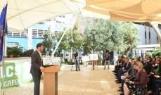مدرسة الجالية الأميركية دشنت أكبر منظومة للطاقة الشمسية في مدارس لبنان